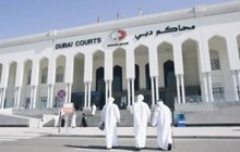 LITIGATION IN THE UAE